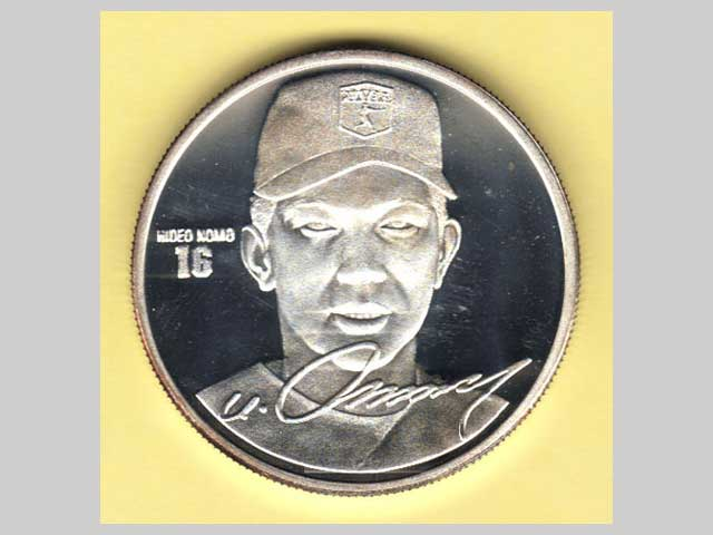 collectible sports silver